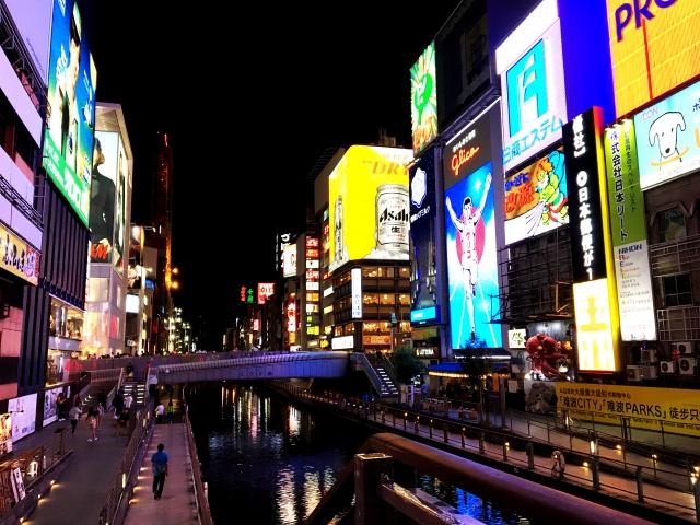 大阪で夜のツーリングをしよう!おすすめのサイクリングコース