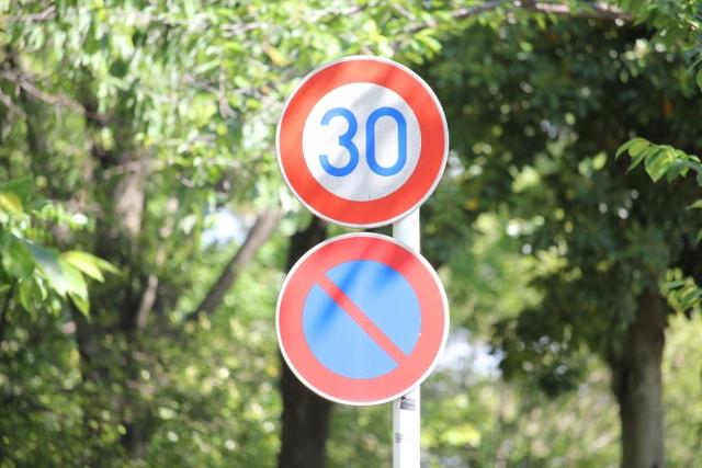 駐車禁止の標識は自転車にも適用される?禁止となる範囲は?