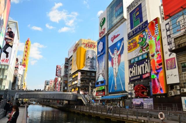 ロードバイク初心者はブログ必見!大阪の人気コースはどこ?