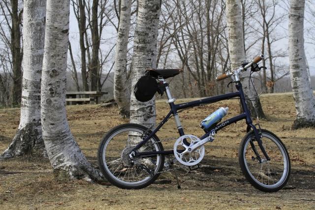 ダホンの折りたたみ自転車をブルホーン化してみよう!