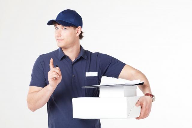ヤマト便でパーツを送る!その際の着払いに手数料はかかる?