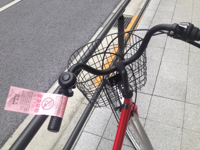 自転車盗難されたら直ぐに盗難届を!撤去されてからでは遅い